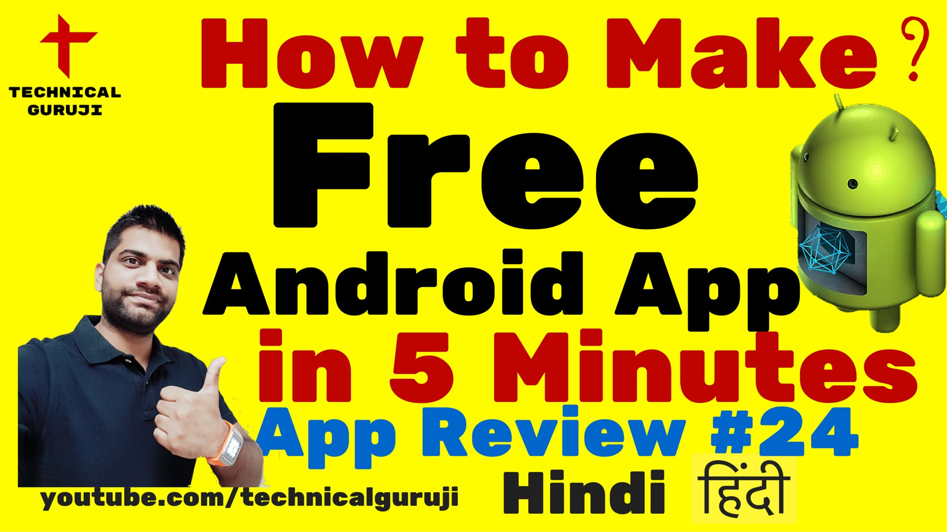 Hindi How To Make A Free Android App In Minutes Android App Review 24 Codango